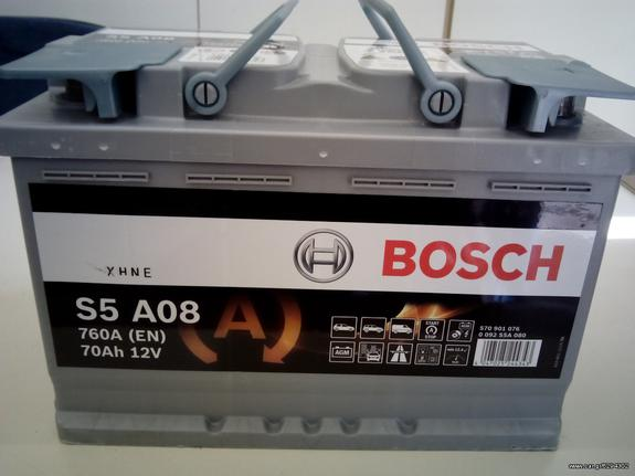 Μπαταρία αυτοκινήτου bosch 70ah με 760 αμπέρ εκκίνησης s5a08