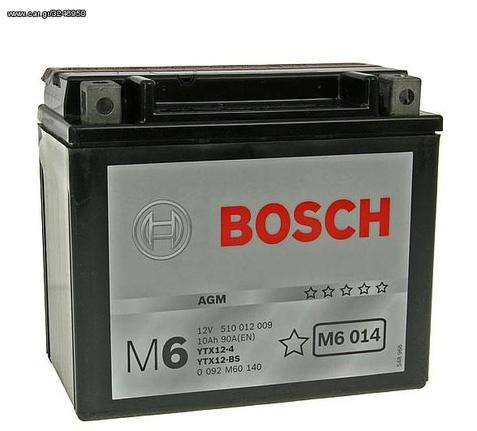 Μπαταρία μοτοσυκλέτας bosch M6014 με 150 αμπέρ εκκίνησης